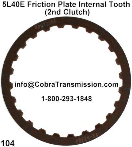 5L40E Friction Plate Internal Tooth (2nd Clutch)
