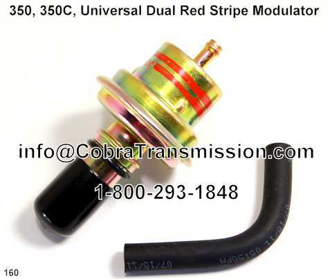 350, 350C, Universal Dual Red Stripe Modulator
