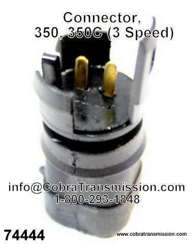 Connector, 350, 350C (3 Speed)