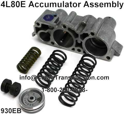 4L80E Accumulator Assembly