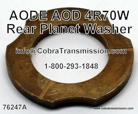 AOD Washer, Rear Planet