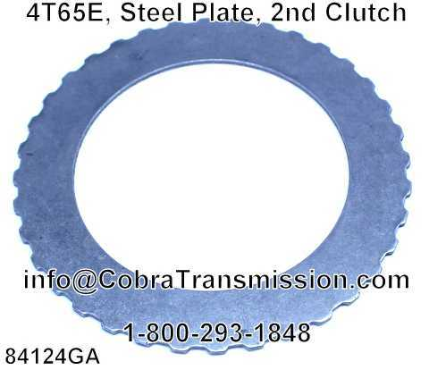 4T65E, Steel Plate, 2nd Clutch