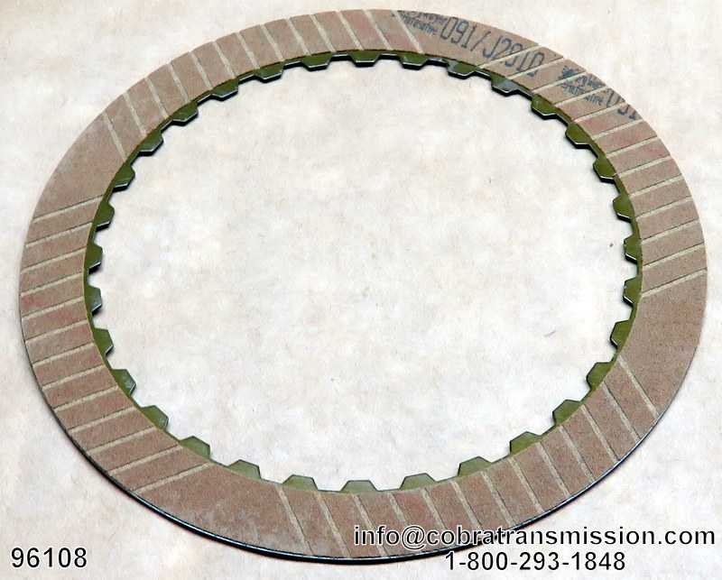 CD4E, Friction Plate