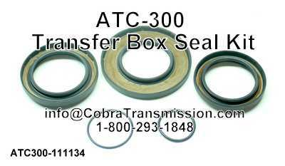 ATC-300 Transfer Box Seal Kit