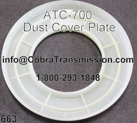 BMW X5, X6 ATC-700 Transfer Case Dust Cover Plate