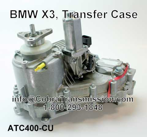 BMW X3, Transfer Case