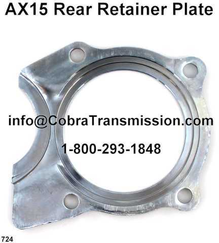 AX15 Rear Retainer Plate