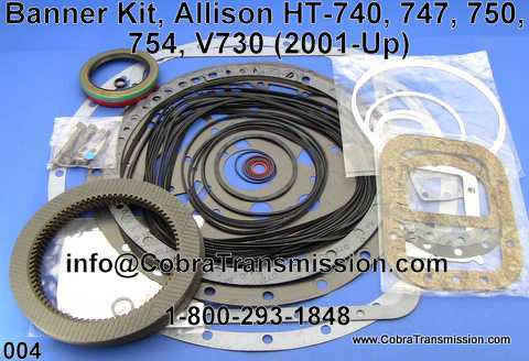 Banner Kit, Allison HT-740, 747, 750, 754, V730 (2001-Up)