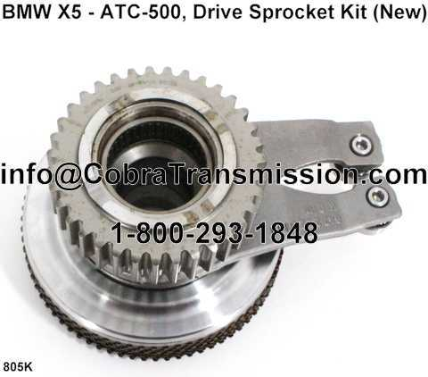 BMW X5 - ATC-500, Drive Sprocket Kit (New)