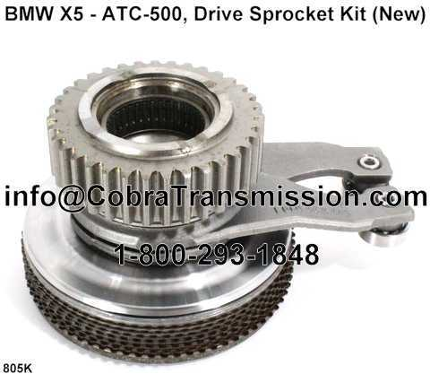 BMW X5 - ATC500 Drive Sprocket Kit (New)