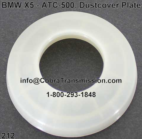 BMW X5 - ATC-500, Dustcover Plate