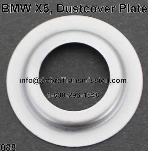 BMW X5 Dustcover Plate