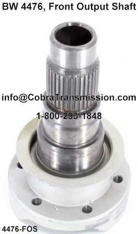 BW 4476, Front Output Shaft