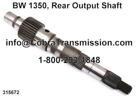 BW 1350, Rear Output Shaft