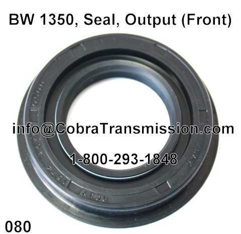 BW 1350, Seal, Output (Front)