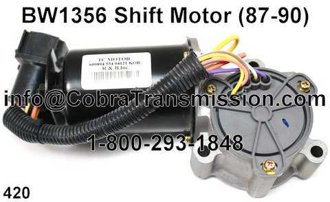 BW1356 Shift Motor (87-90)