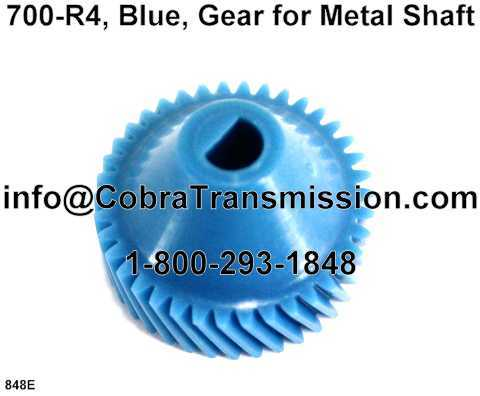 700-R4, Blue, Gear for Metal Shaft