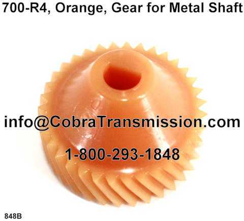 700-R4, Orange, Gear for Metal Shaft