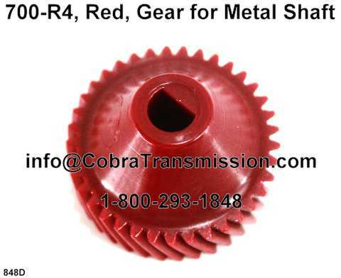 700-R4, Red, Gear for Metal Shaft
