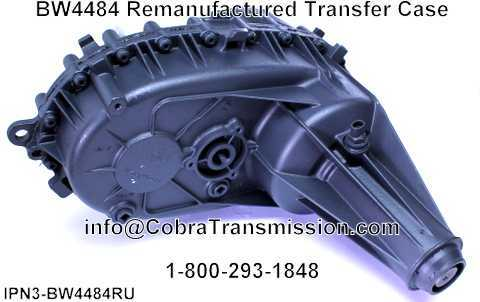 BW4484 Remanufactured Transfer Case