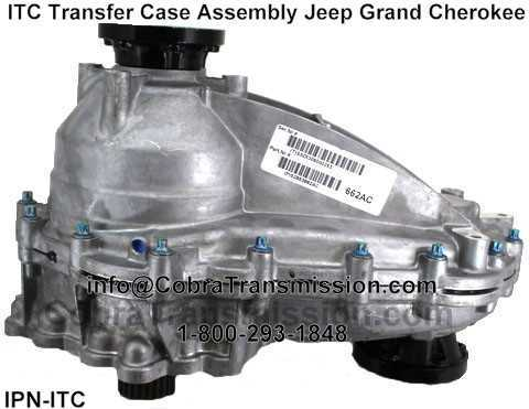 itc transfer case assembly jeep grand cherokee. Black Bedroom Furniture Sets. Home Design Ideas