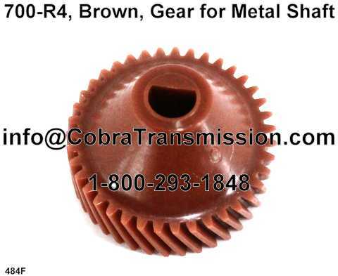 700-R4, Brown, Gear for Metal Shaft