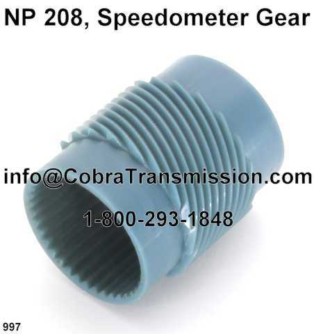 NP208 Speedometer Gear - 18 Tooth