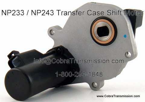 NP 243, Shift Motor