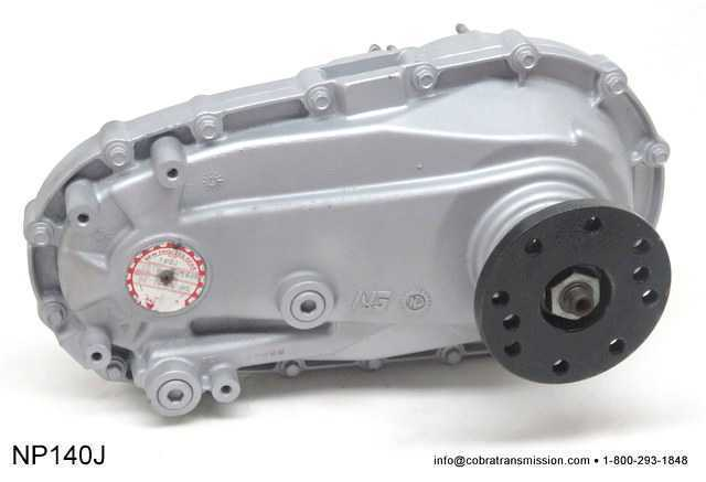 NP140 Reman Transfer Case