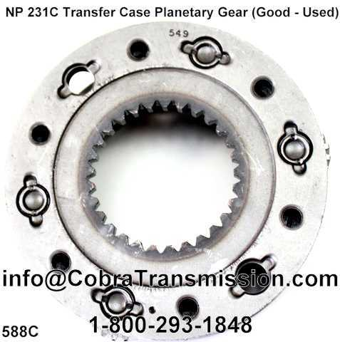 NP 231C Transfer Case Planetary Gear (Good - Used)