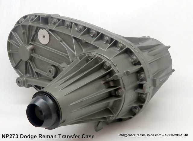 NP273D Transfer Case [NP273-Dodge-Reman] | Cobra Transmission