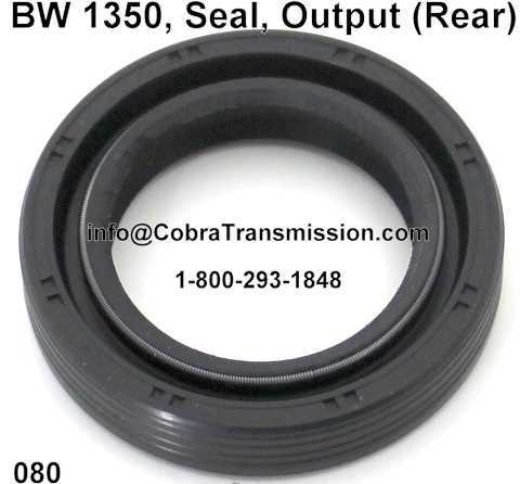 BW 1350, Seal, Output (Rear)
