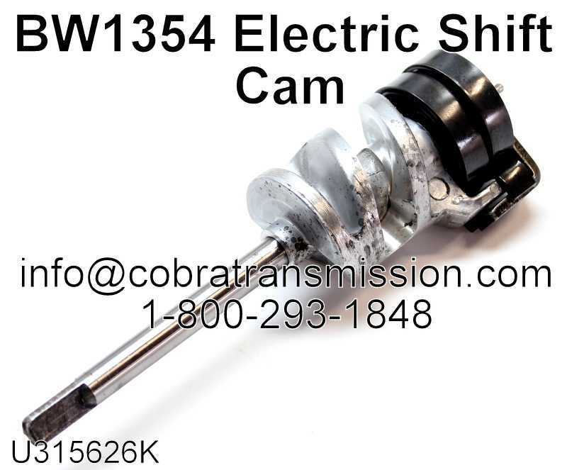 BW1354 Electric Shift Cam