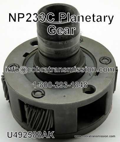 NP233C Planetary Gear