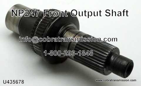 NP247 Front Output Shaft